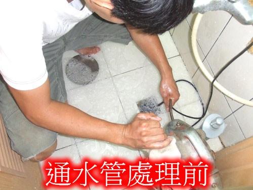 通馬桶工具DIY